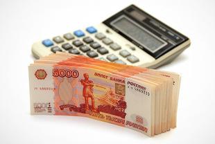 Взять деньги в долг в армавире